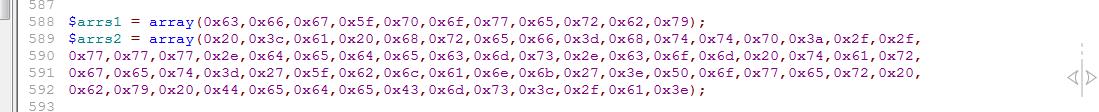 DEDECMS去版权代码