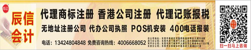 辰信广告二维码.png