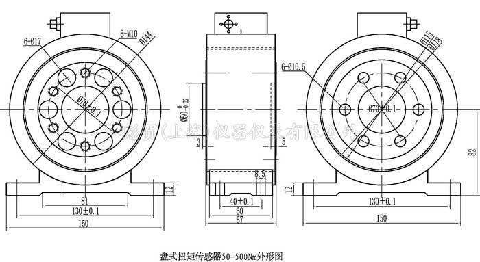 盘式扭矩传感器300-500nm尺寸图
