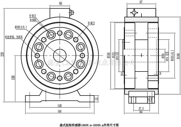 盘式扭矩传感器1000-3000nm尺寸图