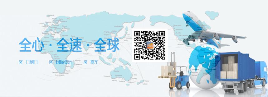长和运世界海运.jpg