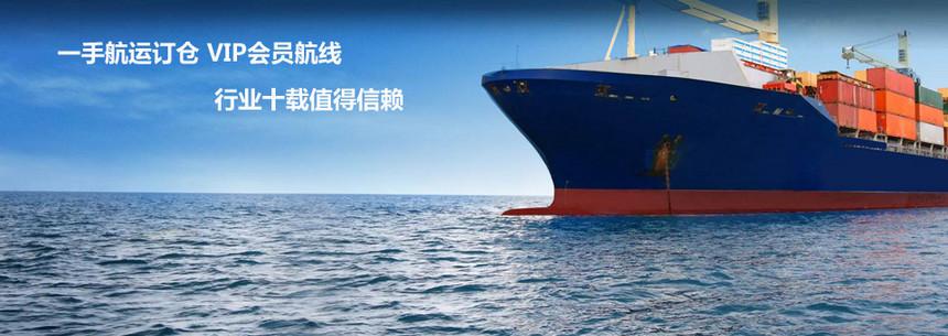 航运船2-1.jpg