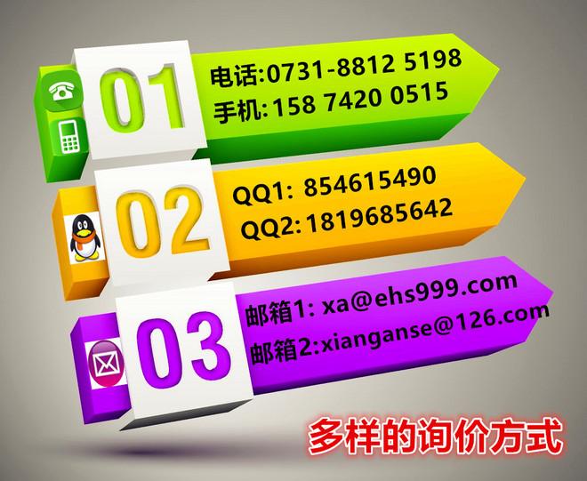 235061-13052300150593_副本.jpg