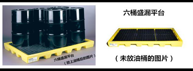 6桶平臺+油桶_拼圖.jpg
