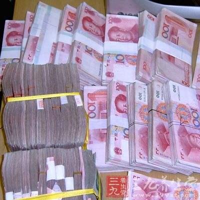 迟志强送给传销痴迷者的歌曲 钞票 反传销组织整理