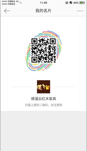 QQ图片20180526114712.png