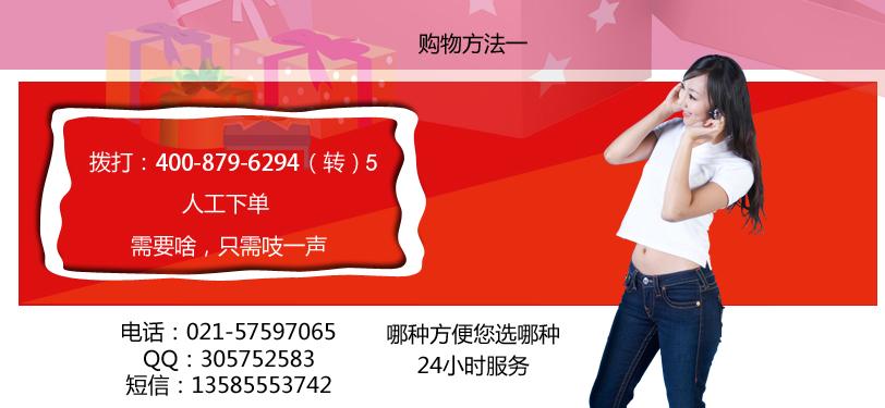 1470322421571311.jpg