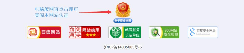 QQ截图20180812021006.png