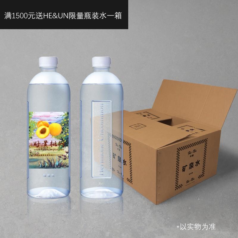 限量饮用水