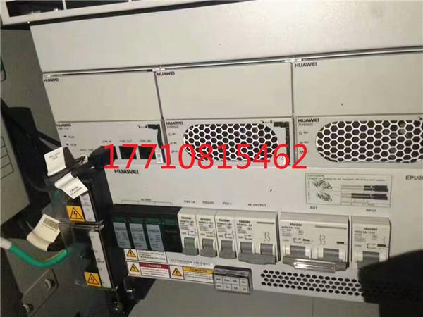 华为apm30h室外一体电源柜