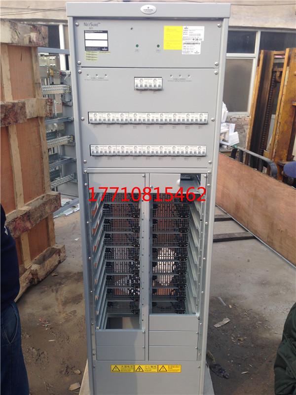 该电源系统由交流配电柜,直流配电柜,整流柜组成,具有数字化双dsp
