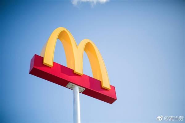 麦当劳更名金拱门网友炸锅 肯德基应该改名你大爷