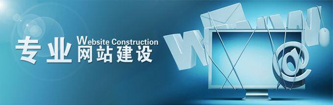 南昌网站建设费用