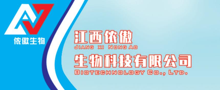 江西侬傲生物科技网站制作