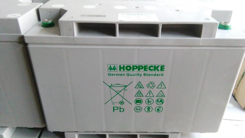 荷贝克蓄电池