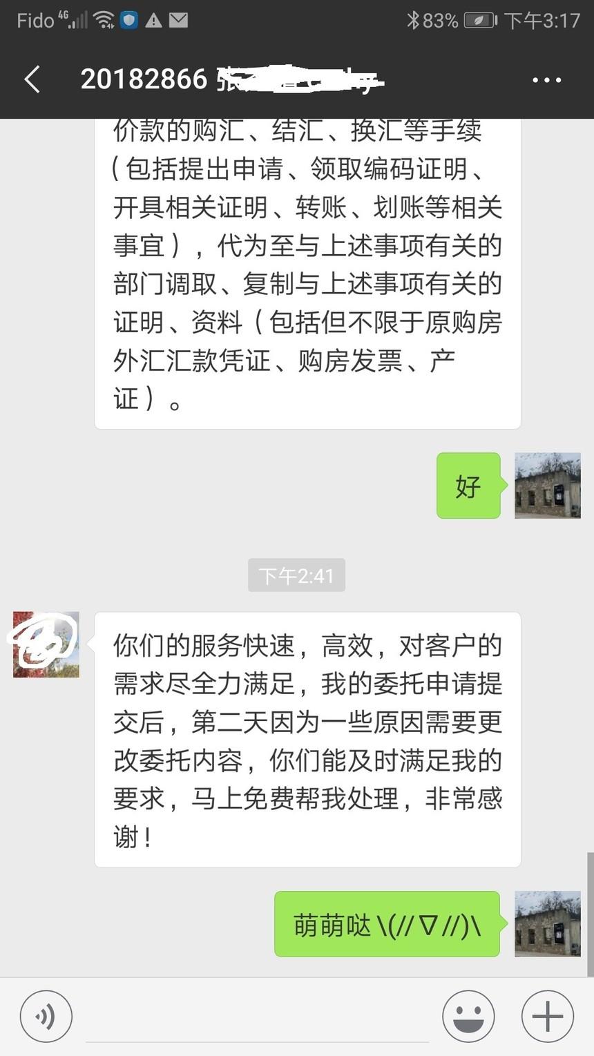 Screenshot_20181027-151742.jpg