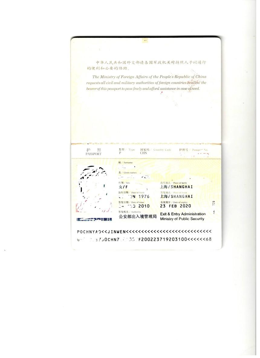 护照 模板.jpg