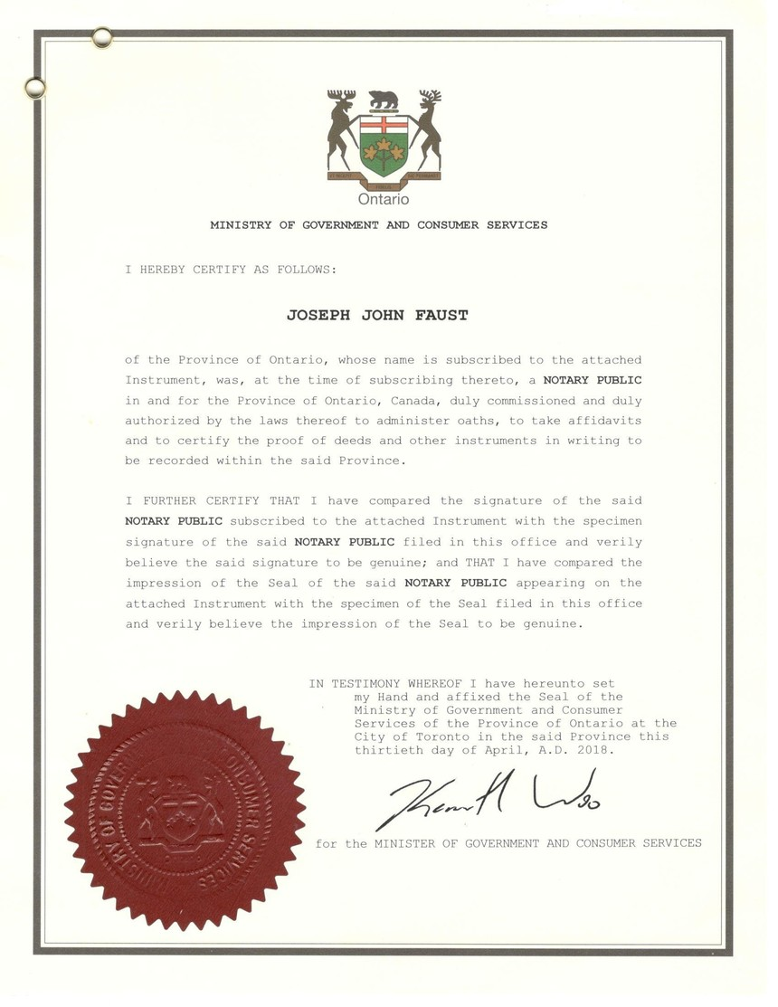 20182294-2声明书公证认证书_页面_1.jpg