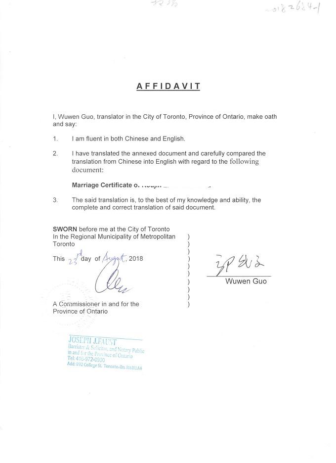 结婚证翻译公证书-周-1 - 副本.jpg