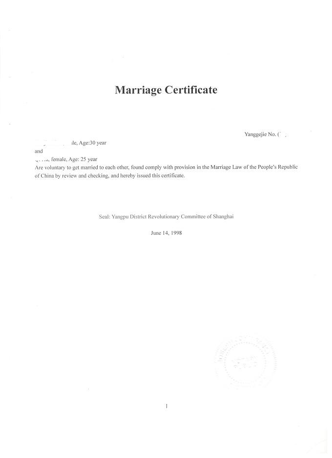 结婚证翻译公证书-周-2 - 副本.jpg