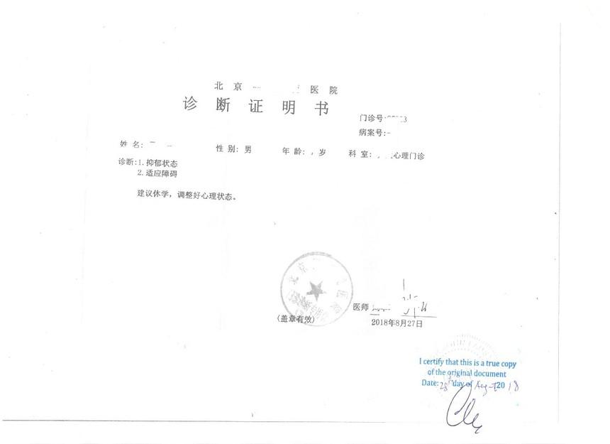 翻译件-3 - 副本.jpg