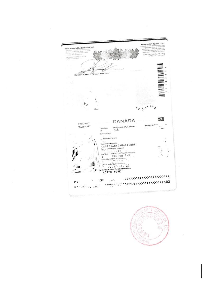 护照英文原文 盖章.jpg