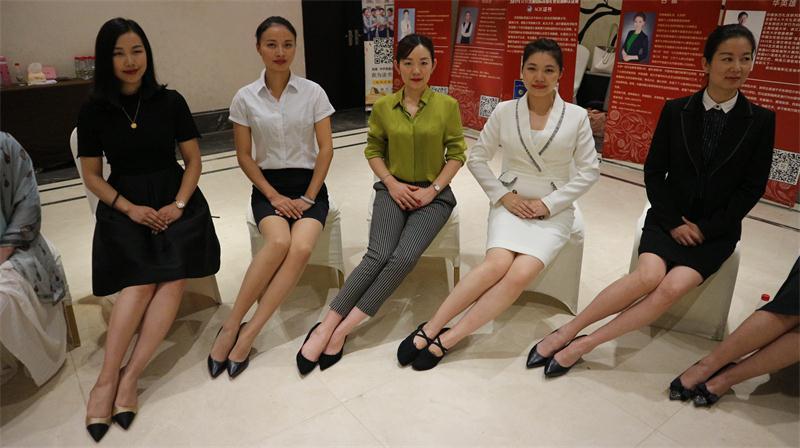 优雅女性礼仪培训