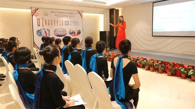 优雅女性培训班