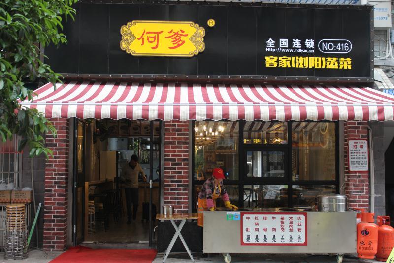 中庭国际店416.jpg