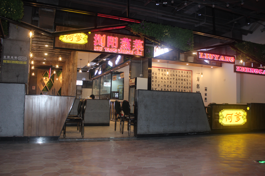 河马公园店418.png