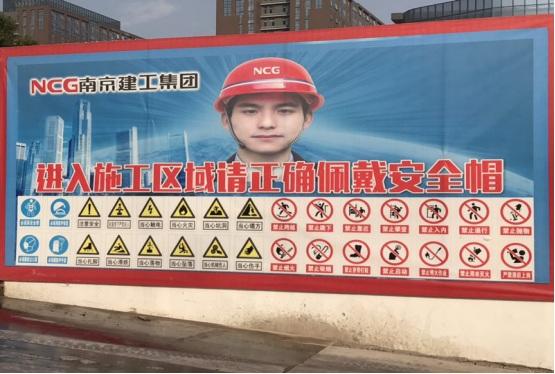 06企业安全生产宣传.jpg