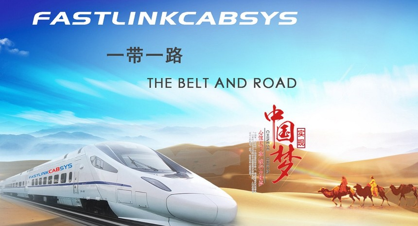 Fastlink中国梦v2.jpg
