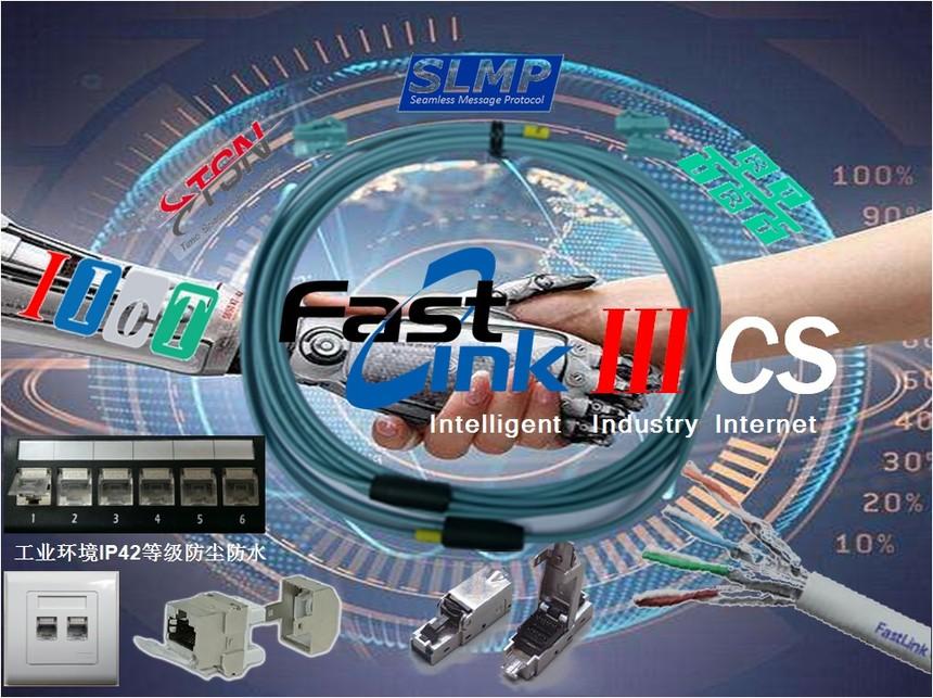 FastLink3.jpg
