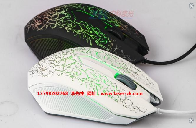 炫酷的电脑鼠标.jpg