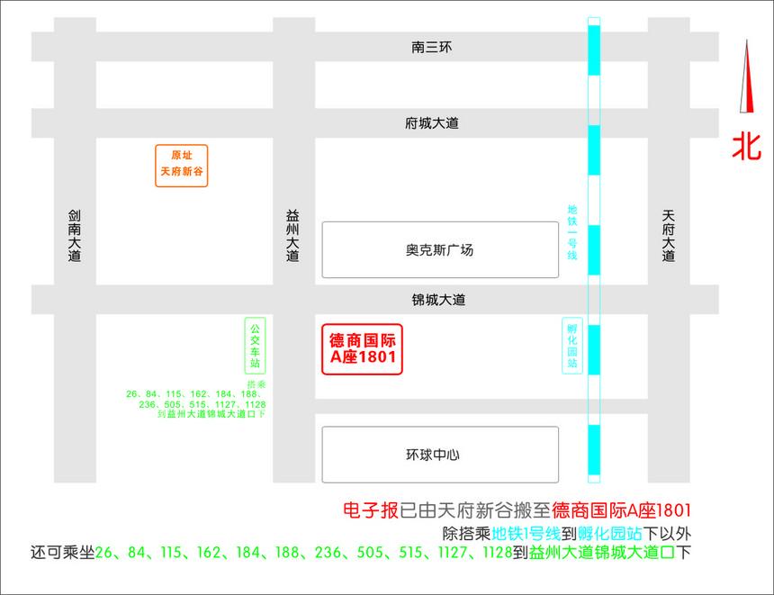 新址地图.jpg
