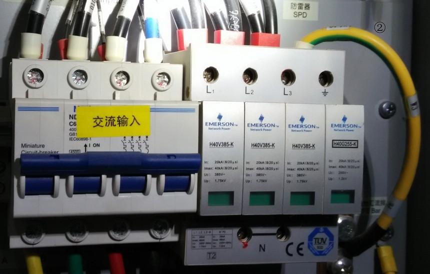 通信电源接线,防雷及vrla的关键技术