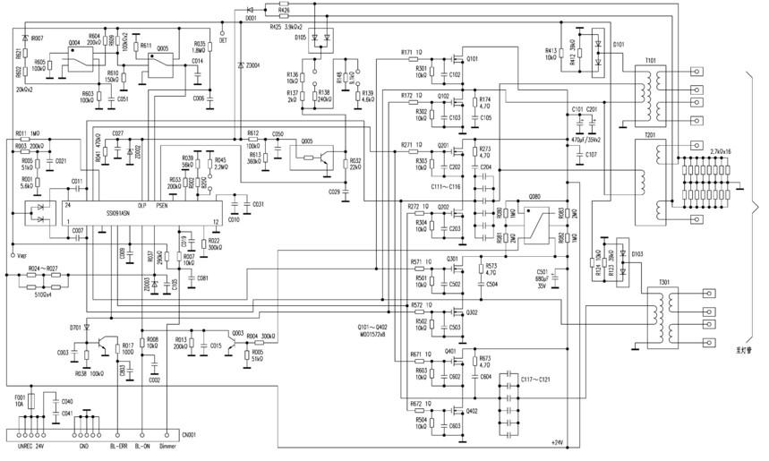 索尼液晶电视背光故障检修三例(上)