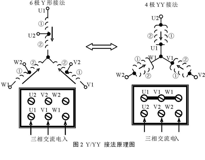 40-8-2_看图王.jpg