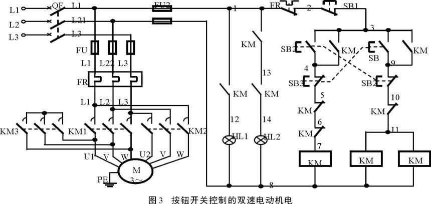 40-8-3_看图王.jpg