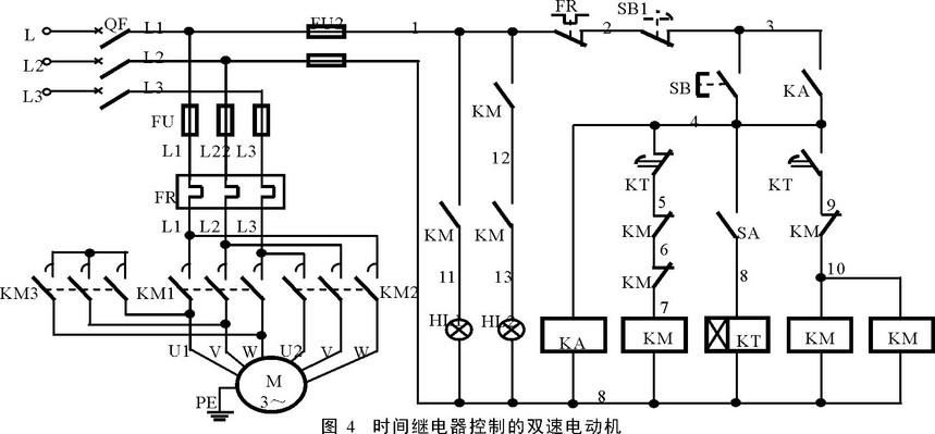40-8-4_看图王.jpg