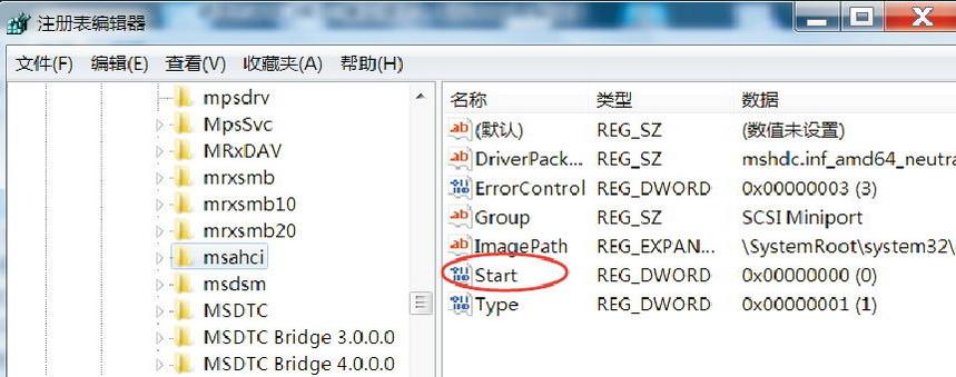 42-2-3_看图王.jpg