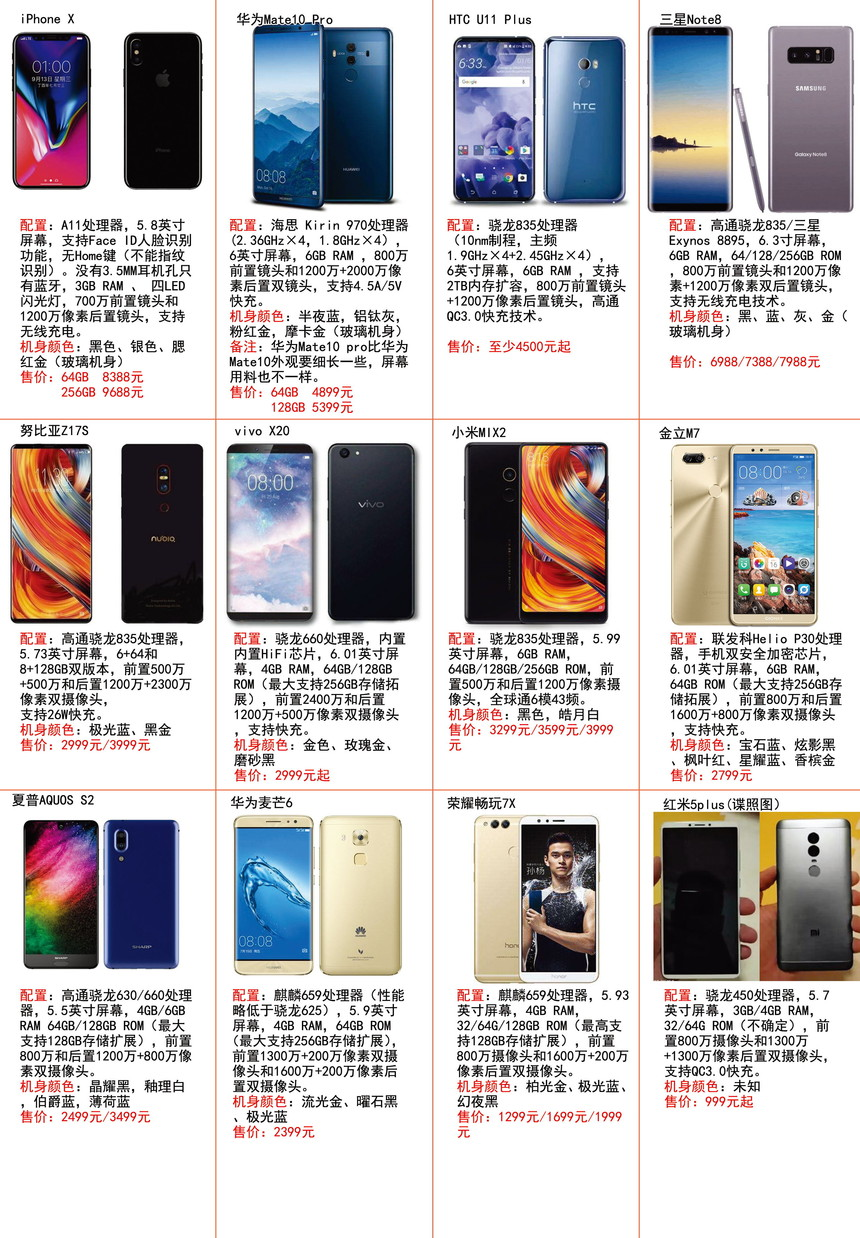 4703-11_看图王.jpg