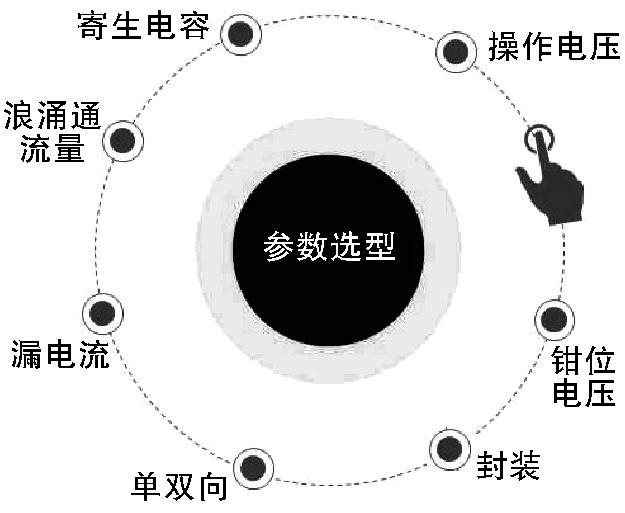 43-11-1_看图王_看图王.jpg