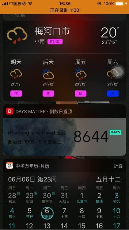02_看图王.jpg