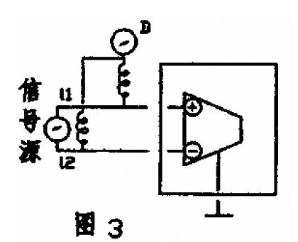 输入端耦合电路图