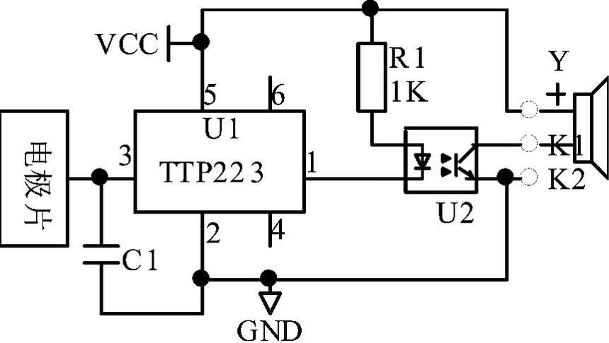 图1电路中,我们将TTP223的脚悬空,实现直接模式功能。 开发新元器件的功能,将元器件的常规应用移植到新的应用领域可以得到意想不到的效果,这个电路就充分利用了这款电容式触摸开关电路对输入端电容变化的灵敏感知能力应用于输液监测电路,不但大大简化了电路,降低了成本,也将使得电容式传感器的输液报警器电路的实用化程度得以加快。常规的电容式输液报警器电路对电容的检测比较复杂,有些用单片机配合程序解决,也有利用差频原理检测电容的变化。这些都使得电容式输液报警器的实用化程度大打折扣。而目前应用比较多的光电检测原理因为