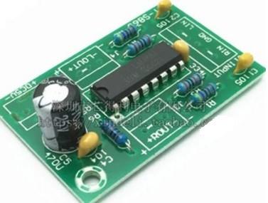 7.无线蓝牙音频接收模块解码播放带usb tf卡音响多音效板一块(图5).