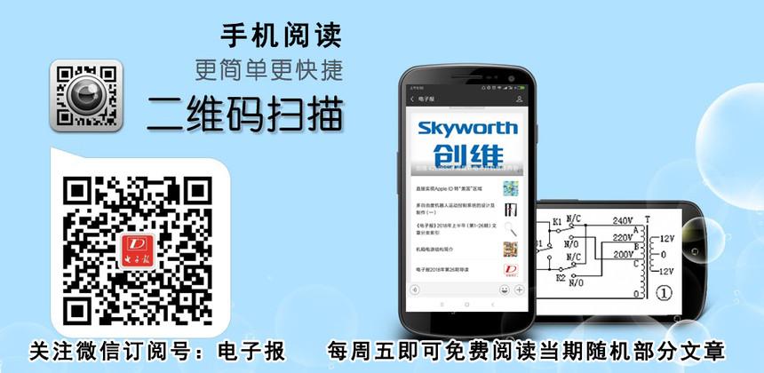 网站-微信广告.jpg
