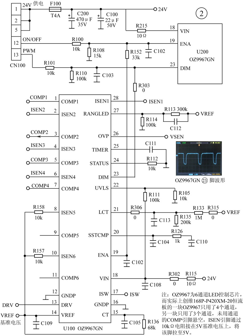 升压电路       升压电路如图3,升压电路由储能电感l100,mosfet开关管