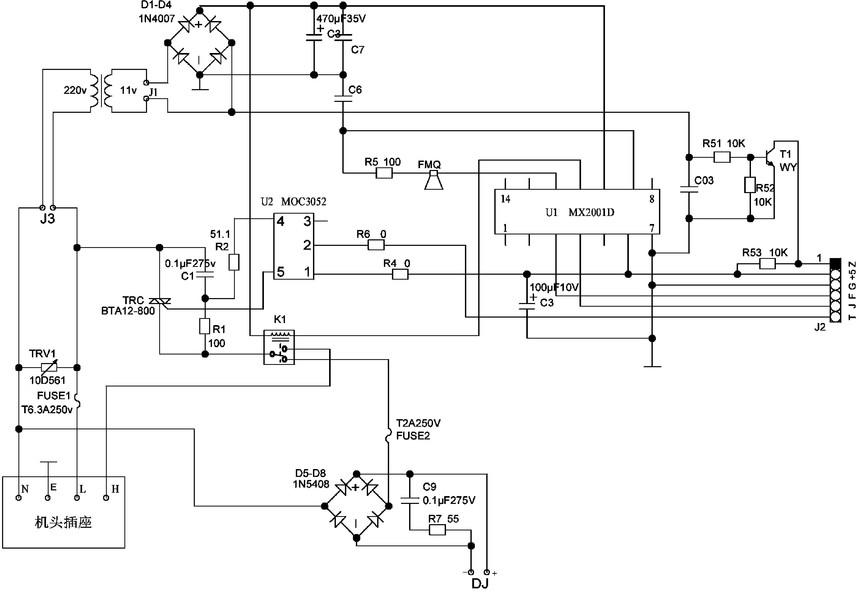 九阳dj13b-d18d豆浆机连续报警故障维修1例